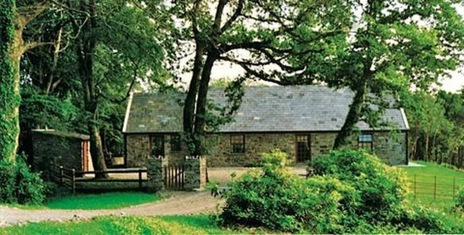 Maple House, Glengarriff, Co.Cork - Close to Eccles Hotel - Glengarriff - Dům