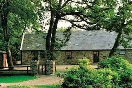 Maple House, Glengarriff, Co.Cork - Close to Eccles Hotel - Glengarriff - 단독주택