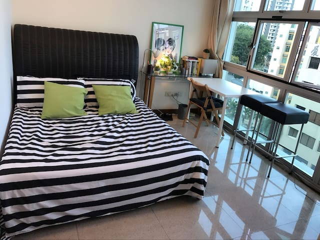Apartment near (EW9-Aljunied)MRT (City Centre) - Singapore - Apartment