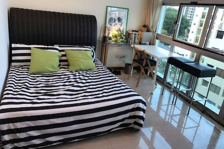 Apartment near (EW9-Aljunied)MRT (City Centre) - Singapur - Daire