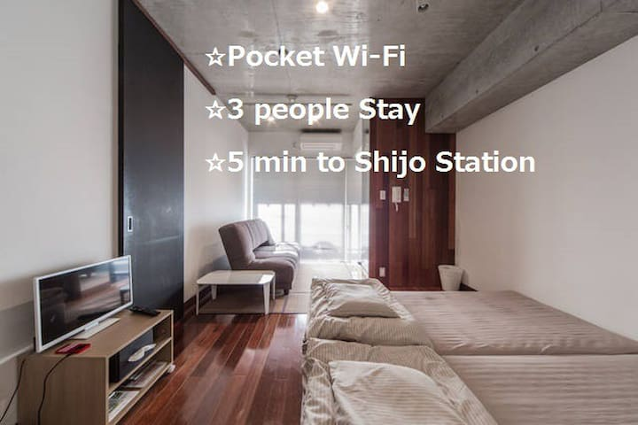 Resonable Price on Mar. / Super Location (四) - Kyōto-shi