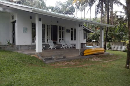 Lake front Private villa for Relax near Panadura - Bandaragama