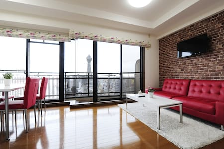 *NAMBA* Spacious Luxury Suite, The best view 1408 - Osaka-shi - Daire