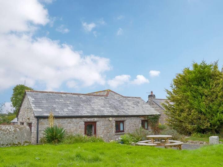 Cross Park Farm Cottage (23011)