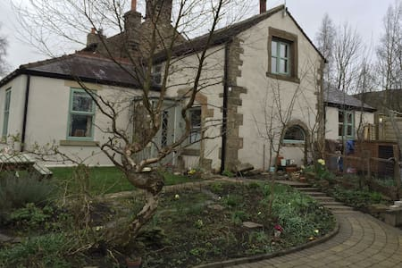 Self Catering Cottage, 3 bedrooms, 2 receptions