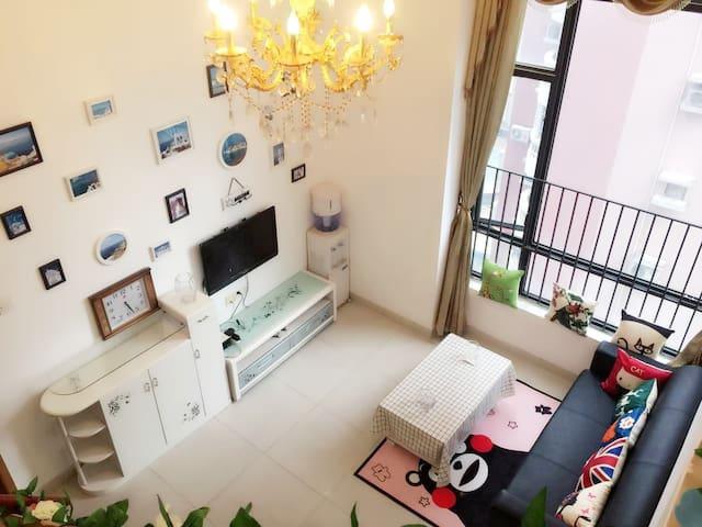 广州柏林国际公寓 3房一厅 欢迎前来入住,离珠江新城地铁站只需5分钟。 - Canton - Appartement