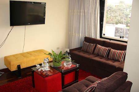 Habitación privada Pentagonito - San Borja - Apartament
