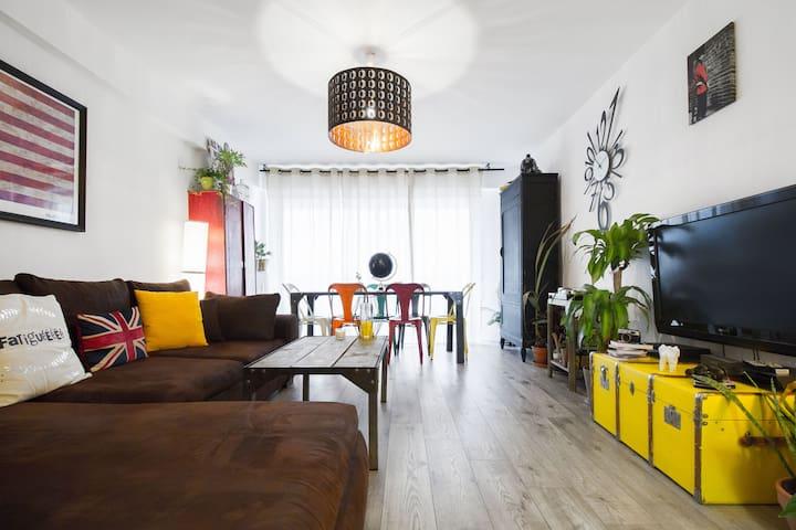 Magnifique appartement au pied du métro Saint Agne - Toulouse - Apartment
