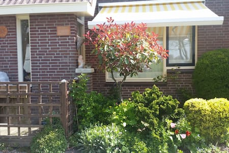 ! Nice, quiet house near Amsterdam - Woubrugge - Casa
