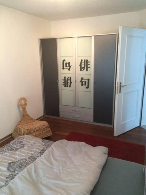 Schlossblick doppelzimmer mit eigenem bad wohnungen zur for Badezimmer jona