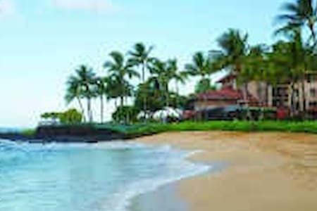 Marriott Waiohai Beach Club Vacation Club - Koloa