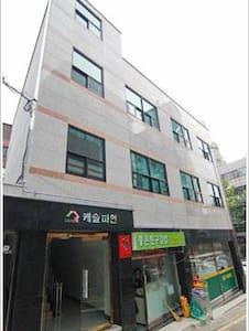 Near Subway!!Gangnam Private Room!! - Gangnam-gu - Bed & Breakfast