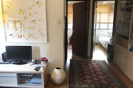 Petite, Light, Bright & Happy Apartment