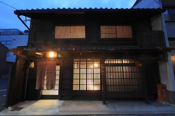 Resort Kyomachiya Gen Bisyamon/Gojo Sta. 4 mins