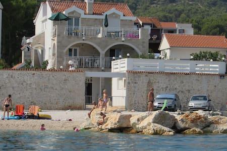 Bonacic Palace lux. apartment A1 - Slatine