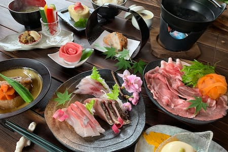 half board DINNER & BREAKFAST【 民宿nicoichi 】
