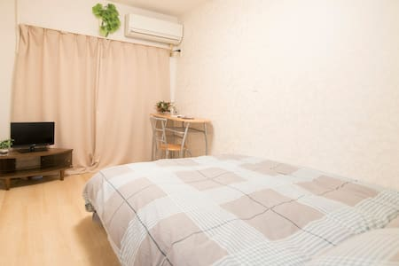 Yamanote Line 5min walk! Great location and cozy!9 - Toshima-ku - Departamento