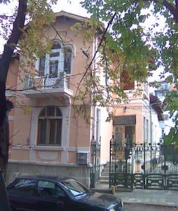 Baba Tonka House - Ruse