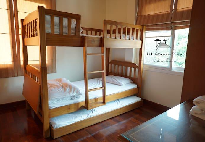 Bedroom 02 - Bunk Bed