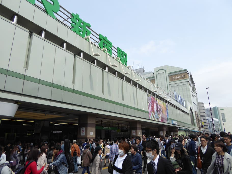 Metropolitan line  To Shinjuku Station  1 minute on foot. JR  To the Shinjuku Station south exit  6 minutes on foot. A limousine bus stop for 5 minutes