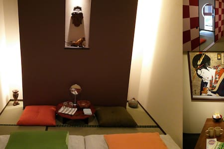 The Tamaya-Great location for pleasure & business! - Appartement