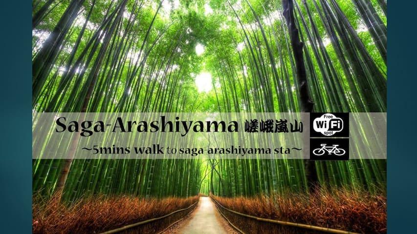 JR Arashiyama5min/wifi/bicycle/carparking/Free