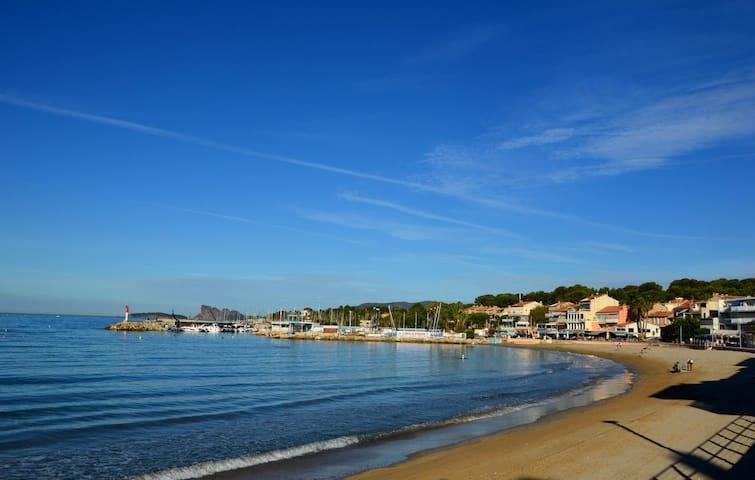 magnifique appartement T2 front de mer - Saint-Cyr-sur-Mer - Daire