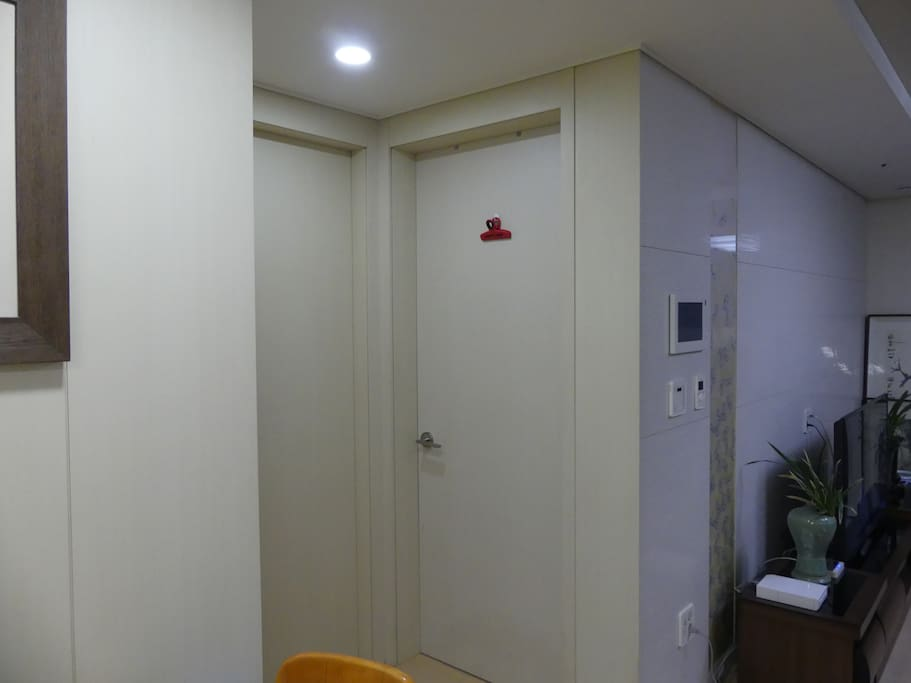 Room Red