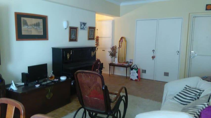 2 Single room - Portela - Lägenhet