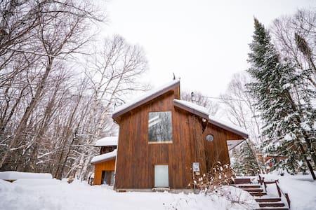 Cedar House Mont Tremblant - Lac-Supérieur