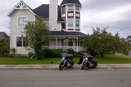 Andante room - Okotoks - Bed & Breakfast