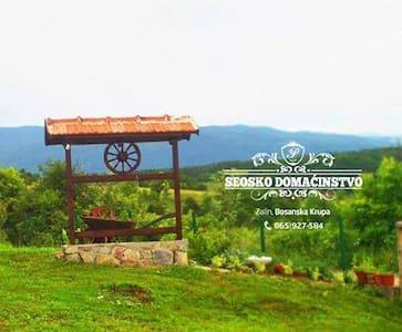 Seosko domaćinstvo Pećanin (Via Dinarica), Villa 2