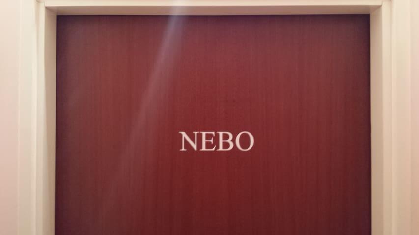 Appartement Nebo - Kali - Apartamento