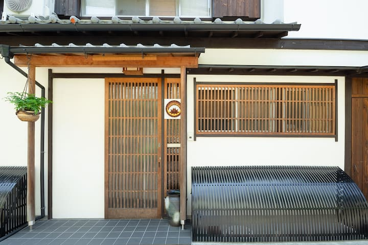 """A short walk to discover aesthetic """"Old Kyoto"""""""