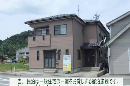 Wajima Guest House