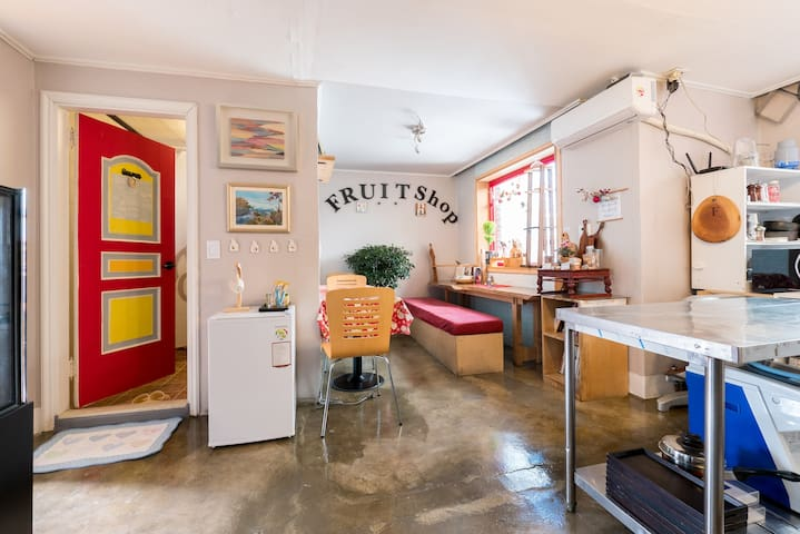 Frui 't' house (provide a 5star- hotel mattresse)