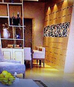 wenxinyuan - dielheim - Apartamento