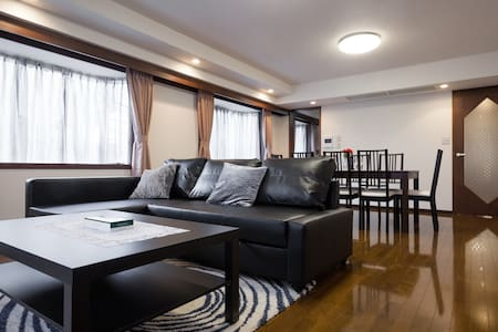 HEART OF TOKYO, LUXURY APARTMENT! - Apartment