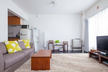 Sapporo Kotoni apartment FREE WIFI - Sapporo-shi - Appartement
