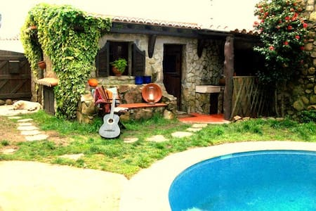 Estudio con piscina a 5 min de Cabo da Roca