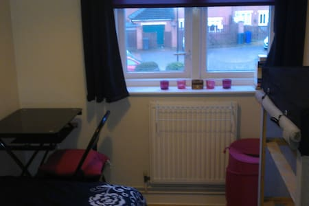 Private Room Single Bed City Centre - Sheffield - Flat