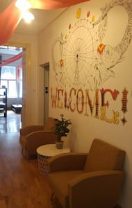 Welcome Hostel Private room - 布达佩斯 - 旅舍