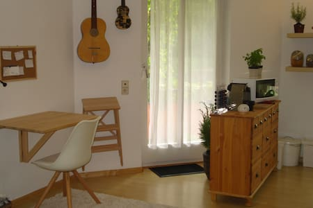 Central and cosy B&B in Freiburg - Freiburg im Breisgau - Bed & Breakfast
