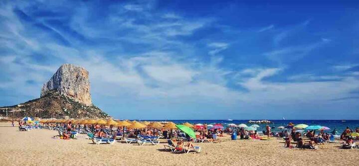 Calpe, playa Arenal, Wi-Fi, céntrico, reformado,6m