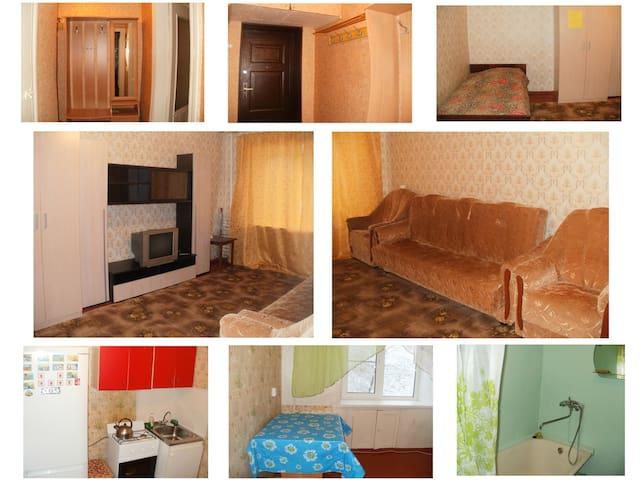Чистая уютная  квартира - Rybinsk - Apartment