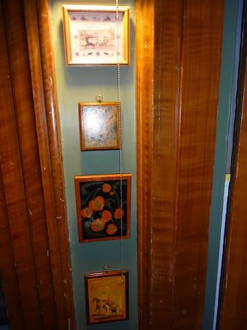 At Bathroom doorway - a bit of brightness
