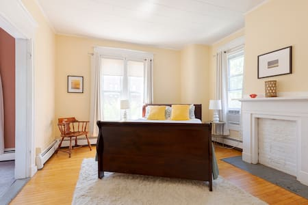 Charming West End 1 or 2 Bedroom