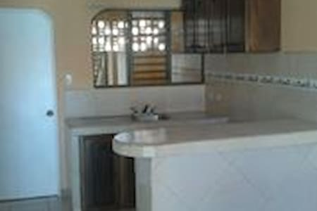 Lindo apartamento en condominio privado - Cartago - Apartment