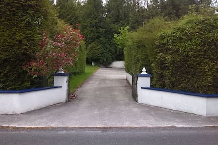 Cottage in Peaceful Countryside - Ballinamore - Hus