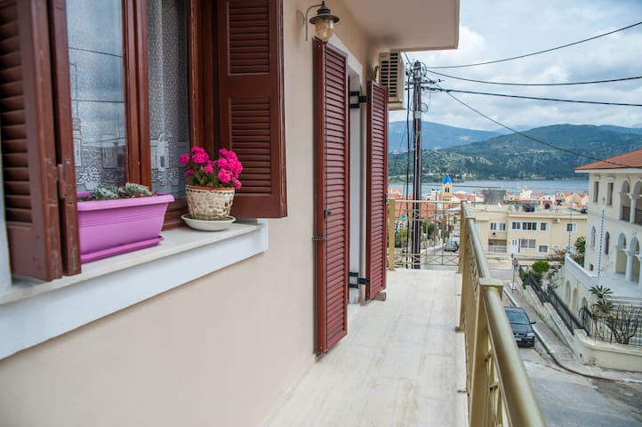 Rakantzi Arena - Argostoli - Rumah
